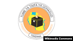 Tanzania National Electoral Commission