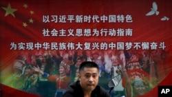一個行人路過北京街頭宣傳習近平中國夢的宣傳廣告牌。 (2018年9月11日)