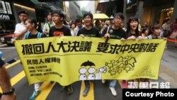 學聯、學民等團體參與民陣中聯辦遊行(蘋果日報圖片)