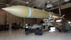 موافقت کنگره آمريکا با بودجه بمب های سنگرشکن