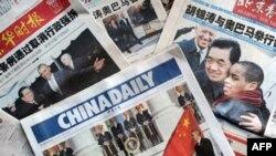 Báo chí Trung Quốc đăng tải nhiều hình ảnh về chuyến viếng thăm Hoa Kỳ của chủ tịch Trung Quốc Hồ Cẩm Đào, 20/1/2011