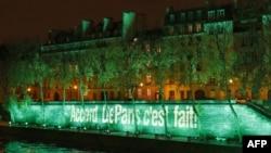 ARHIVA - Osvetljena poruka u Parizu o postizanju klimatskog sporazuma