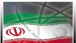 چین در مذاکرات مربوط به ایران به قدرت های جهانی می پیوندد