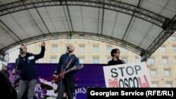 """Митинг-концерт """"Нет Газпрому!"""" в Тбилиси, 16 января 2016 года. Georgi Kobaladze RFE/RL"""