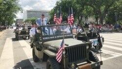 [뉴스풍경 오디오] 한국전 참전용사들, 미국 현충일 기념 행진