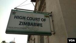 Umthethwandaba we High Court