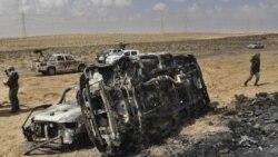 درگیری نیروهای مخالف و دولتی لیبی بر سر تصرف شهر بریقه