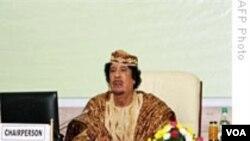 Departemen Luar Negeri AS meminta maaf atas komentar mengenai pemimpin Libya Muammar Ghadafi.