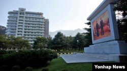 지난 2011년 9월 금강산 호텔 전경. 남북한 당국이 이산가족 상봉행사 숙소와 관련해 견해차를 보이는 가운데, 한국 정부는 금강산 호텔을 숙소로 사용할 것을 제안했다.