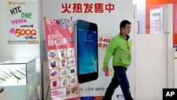 """Una empresa china de telecomunicaciones anuncia el iPhone con el rótulo de """"Gran Venta"""" en mandarín."""