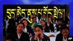 Empowering Tibetan Women