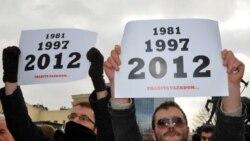تجمع اعتراضی در کوزوو خواستار مسدود شدن مرز با صربستان