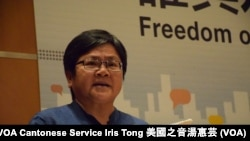 香港記者協會主席岑倚蘭在論壇上表示,特首梁振英上任3年以來,香港新聞自由不斷收窄