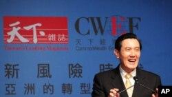 馬英九總統在論壇上致詞