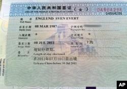 新签证只给两天时间让应斯文走人