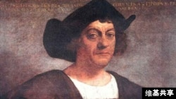 Christopher Columbus is credited with discovering the Americas in 1492.