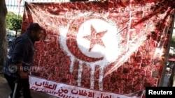 Tunisie, 13 janvier 2016. (REUTERS/Zoubeir Souissi)