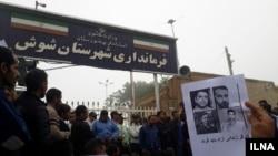اسماعیل بخشی نماینده کارگران هفت تپه،علی نجاتی کارگر بازنشسته و سپیده قلیان فعال مدنی هنوز زندانی هستند.