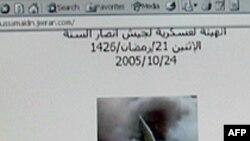 Usamə Bin Ladenin oğlu İran rəsmilərini ittiham edir