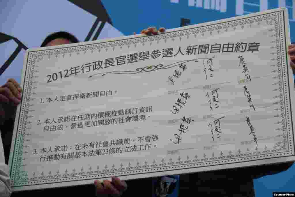 """香记协星期天下午发起""""企硬反灭声,撑言论自由""""的游行12 (香港记者协会脸书图片)"""