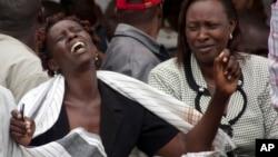 Кения, 4 апреля 2015 г.
