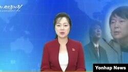 지난 9월 한국 대선 소식을 보도하는 북한의 선전용 매체 우리민족끼리 TV. (자료사진)