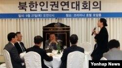 27일 북한 인권의 달' 평가와 내년 계획 토론을 위해 모인 북한인권연대회의.