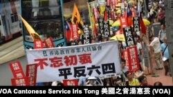 遊行的主要訴求,包括毋忘初衷、結束一黨專政、建設民主中國等