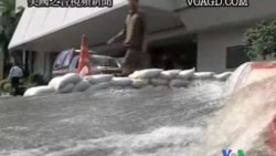 2011-10-30 美國之音視頻新聞: 泰國總理對洪水災情表示樂觀