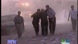 """Amerikaliklar """"9-11"""" deganda nimani tasavvur qiladi?"""