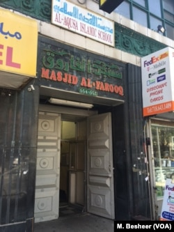 The al-Farook Mosque in downtown Brooklyn.