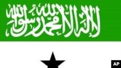 Taxanaha Goosashada Somaliland Qeybtii 1aad