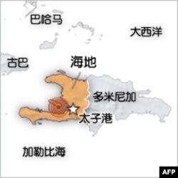 海地地理位置图