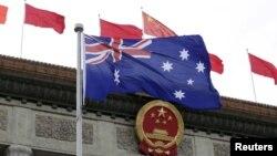 澳大利亞國旗在北京人大會堂前飄揚以歡迎澳大利亞領導人到訪。(2016年4月14日)
