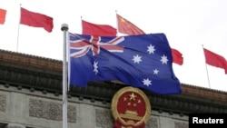澳大利亚国旗在北京人大会堂前飘扬以欢迎澳大利亚领导人到访。(2016年4月14日)