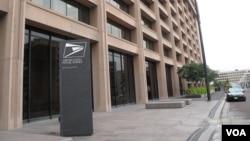 美国邮政局华盛顿总部大楼(资料照)