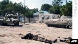 درگیری در پایتخت سومالی بیش از بیست کشته به جای گذاشت