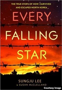 탈북자 이성주 씨의 저서 '에브리 폴링 스타(Every Falling Star)' 표지.