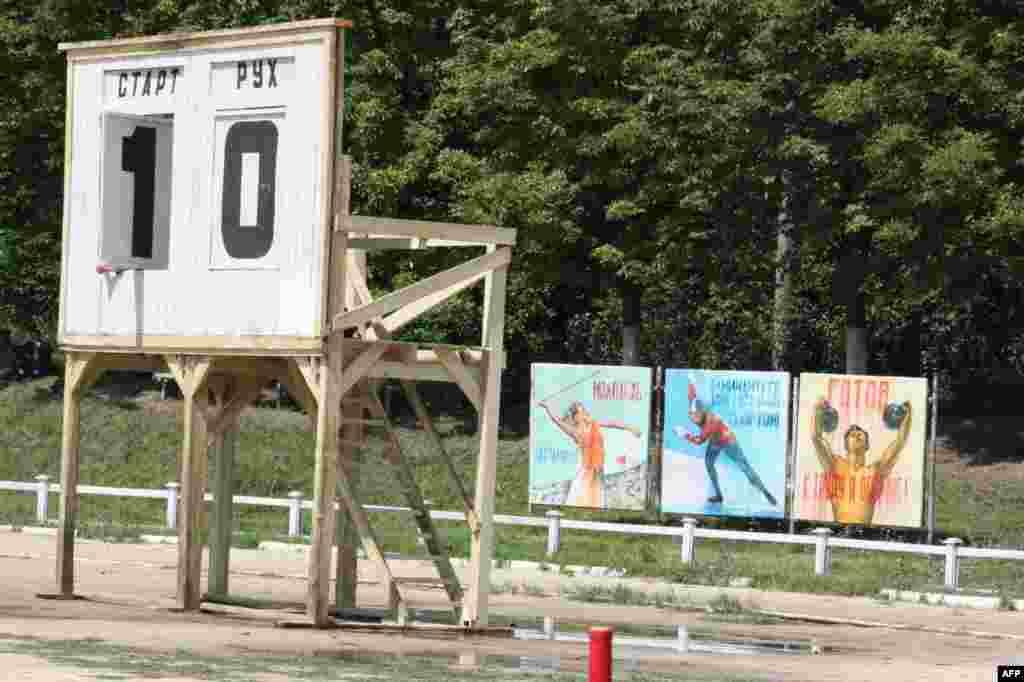 Под Киевом сыграли «матч смерти»