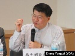 台灣全國工業總會副秘書長蔡宏明 (美國之音張永泰拍攝)