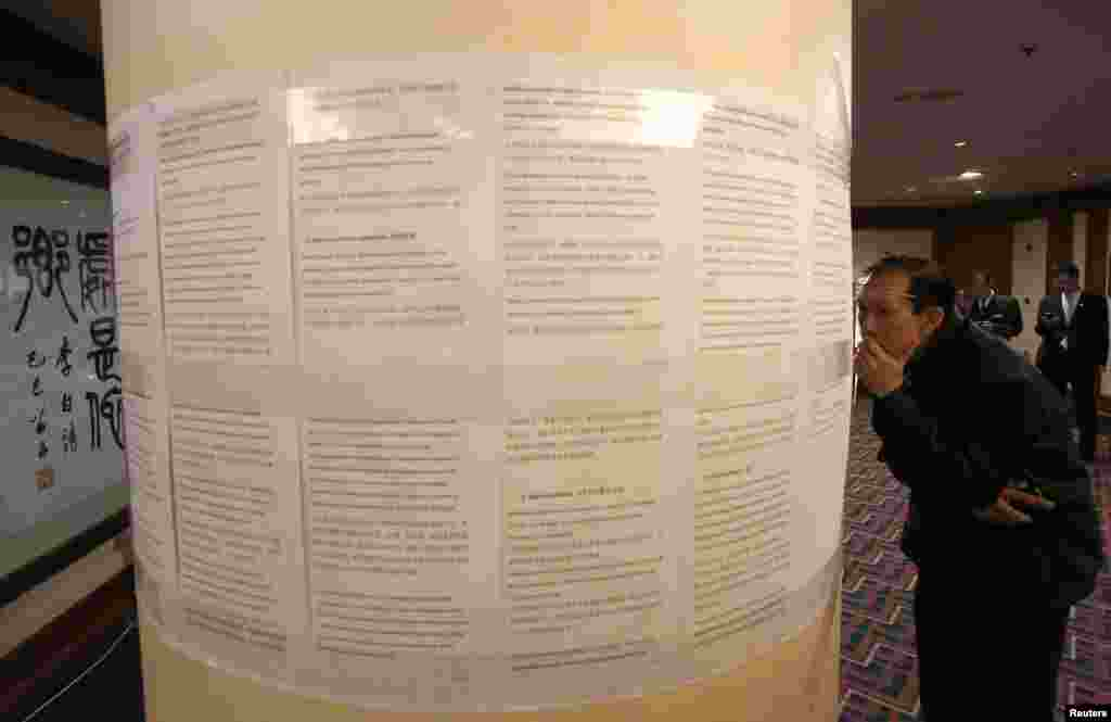A relative of a passenger onboard the missing Malaysia Airlines Flight MH370 reads a statement from Malaysia Airlines at a hotel in Beijing, March 18, 2014.