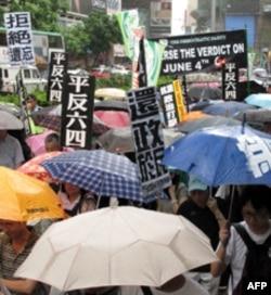 香港民众参加六四21周年示威游行