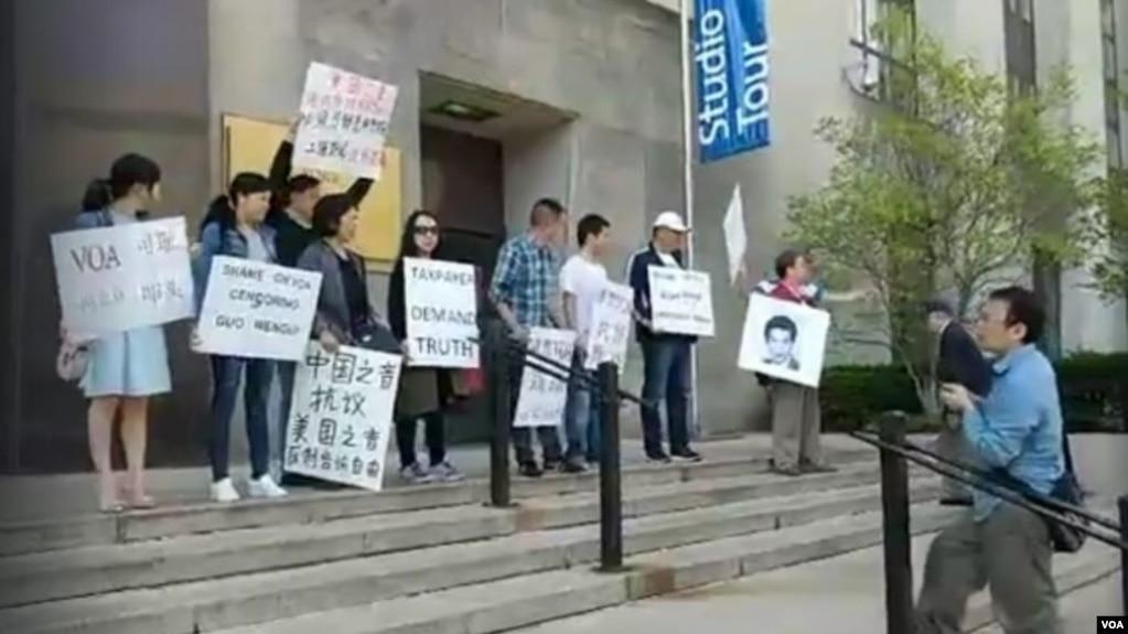在美华人4月27日在美国之音总部抗议郭文贵直播中断