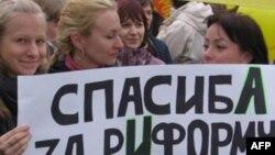 Один из плакатов митинга