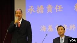 台湾海基会年终记者(美国之音张永泰拍摄)