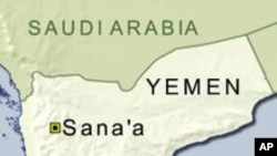 یمن : القاعدہ کے تین جنگ جو گرفتار