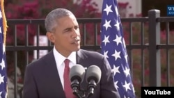 President Obama speaks at 9/11 Pentagon Memorial