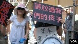 香港市民袁小姐(戴粉紅帽)帶同她3歲患有自閉症的兒子參加反洗腦國民教育遊行(美國之音湯惠芸)