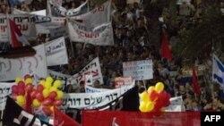 Hàng ngàn người Israel xuống đường biểu tình chống việc vật giá leo thang tại trung tâm thủ đô Tel Aviv