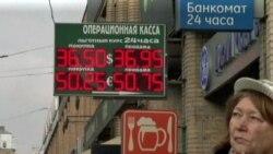 Санкции Запада сказываются на российской экономике
